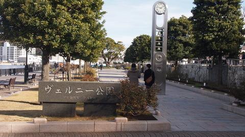 横須賀03