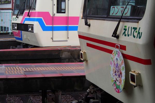 叡山電車三者三様HM (47)