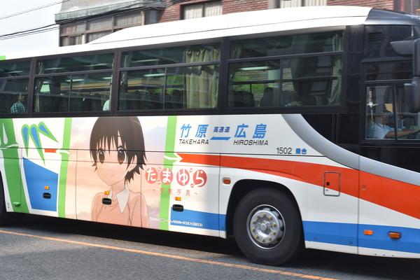 たまゆらバス (2)