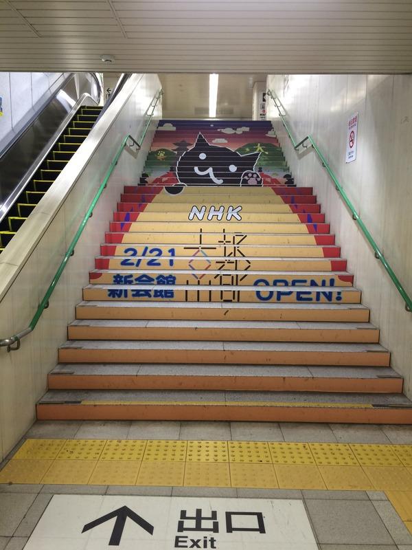 鉄道むすめ巡り2015京旅(2)太秦萌と太秦その (5)
