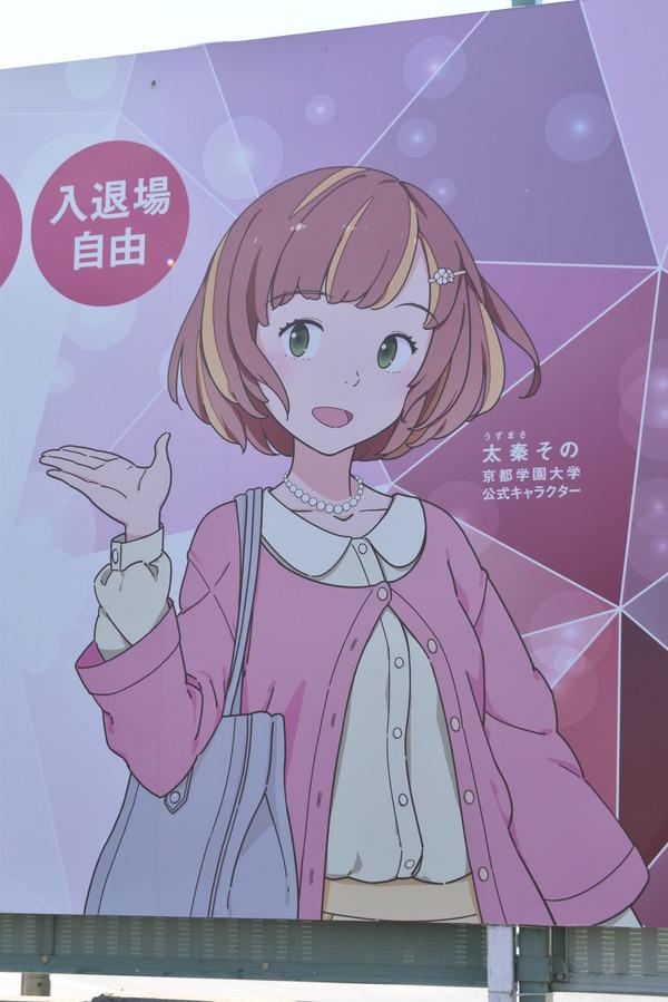 地下鉄に乗るっ!イベント (29)