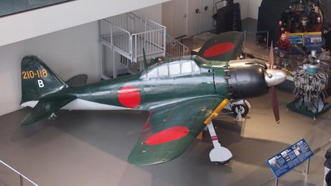 45零式艦上戦闘機六二型