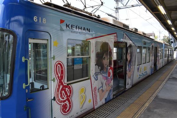 響け!ユーフォニアムラッピング2018駅編 (21)