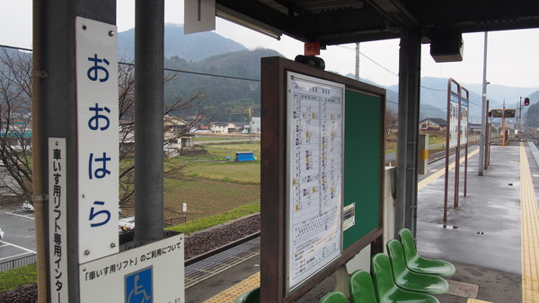 春の鉄道むすめ巡り智頭急行後編  (40)