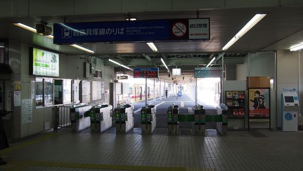 西鉄貝塚線鉄道むすめラッピング (6)