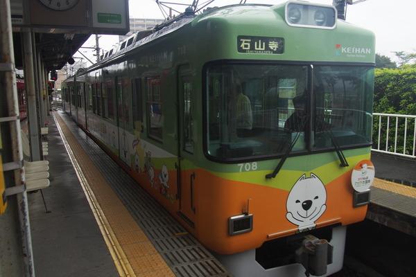 鉄道むすめ巡り2015京阪編 (17)
