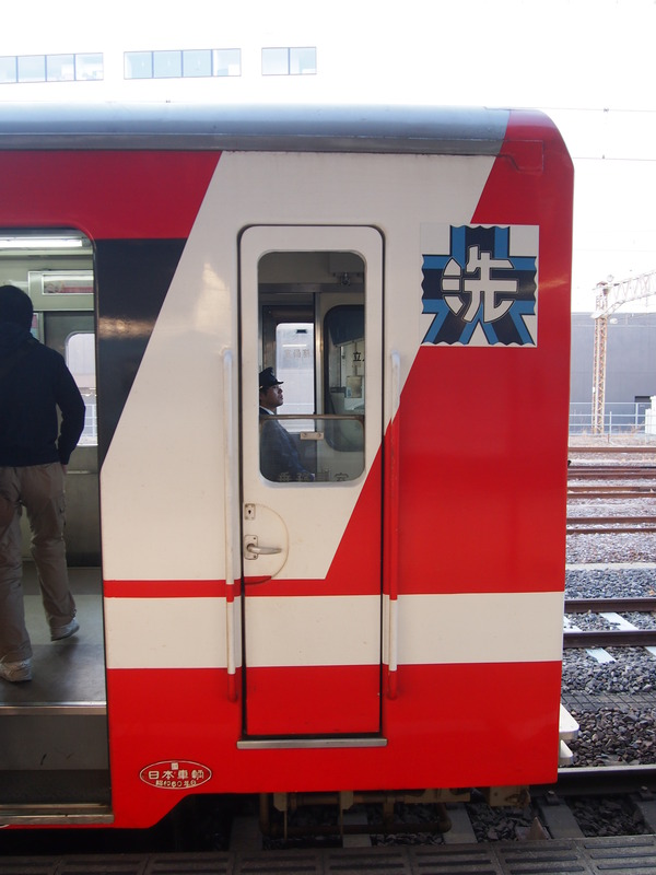 ガルパン列車で大洗へ (8)