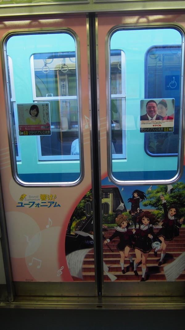 響け!ユーフォニアム列車【ドアイラスト全員2】 (1)