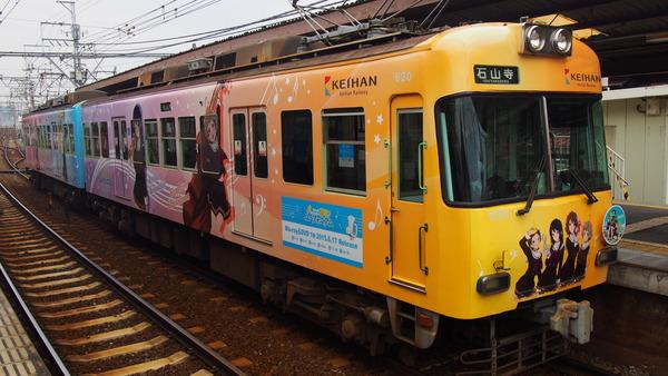 京阪大津線ユーフォニアム列車 (49)