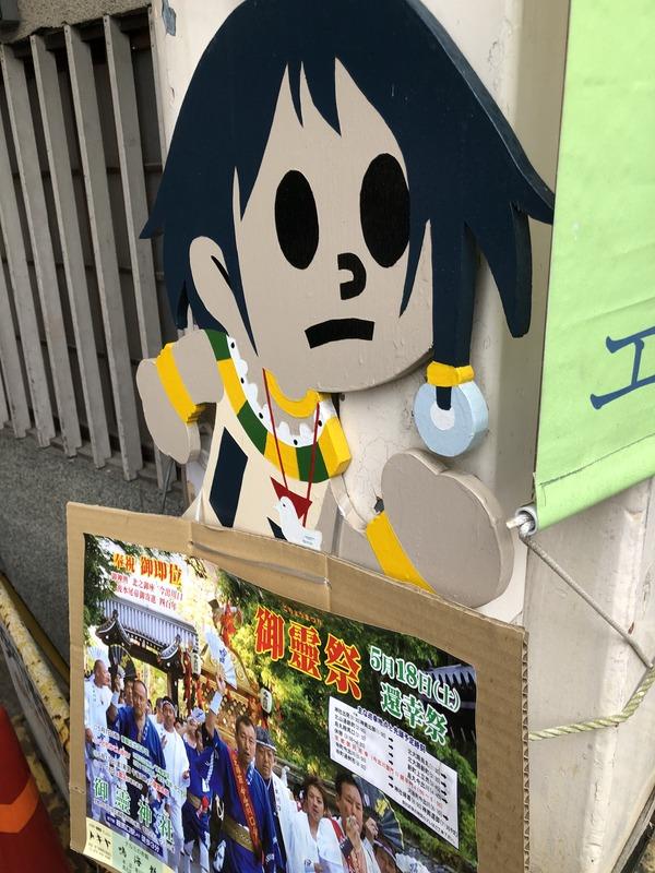叡電と出町柳商店街 (37)