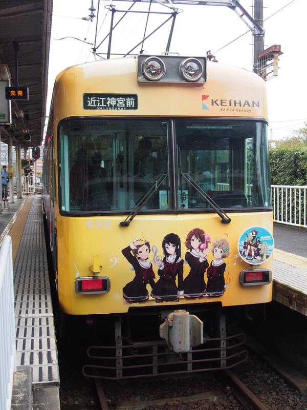 京阪大津線ユーフォニアム列車 (24)