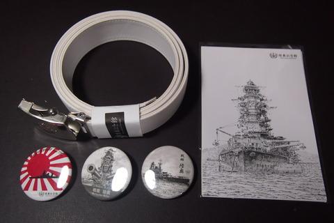 陸奥記念館と周防大島 (75)