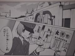 鉄道むすめ銚子電鉄参考画像 (6)