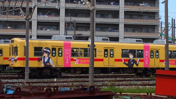 西鉄貝塚線鉄道むすめラッピング (5)