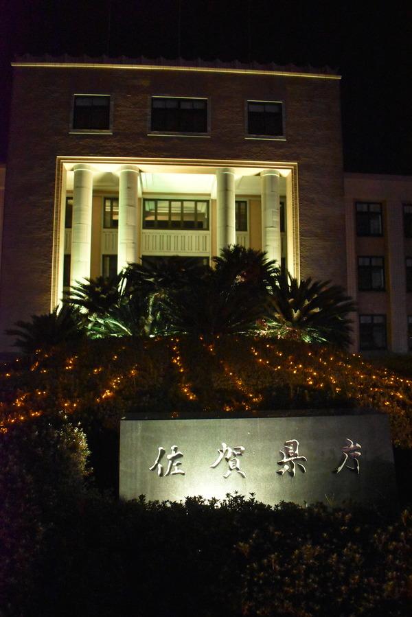 佐賀の夜〜さくらちゃんが泊まったホテルに僕も泊まる〜 (11)