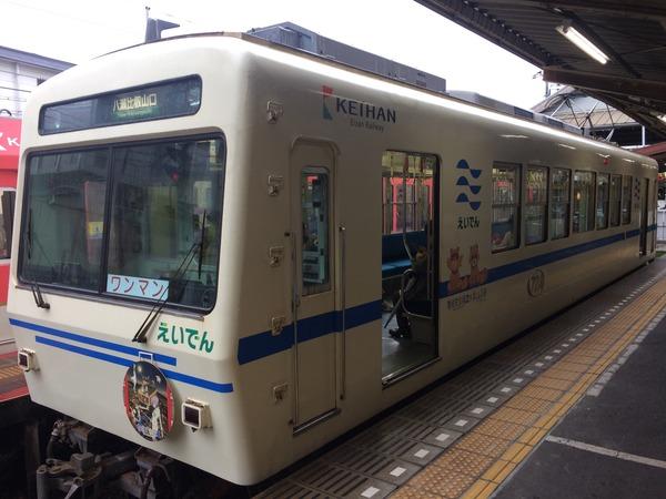 叡電1021 (31)