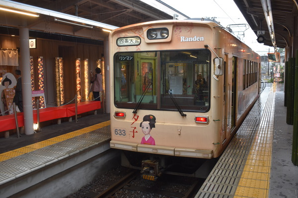 地下鉄に乗るっ!&太秦その (19)