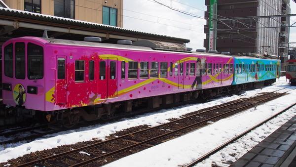 豊郷あかねラッピング電車 (49)