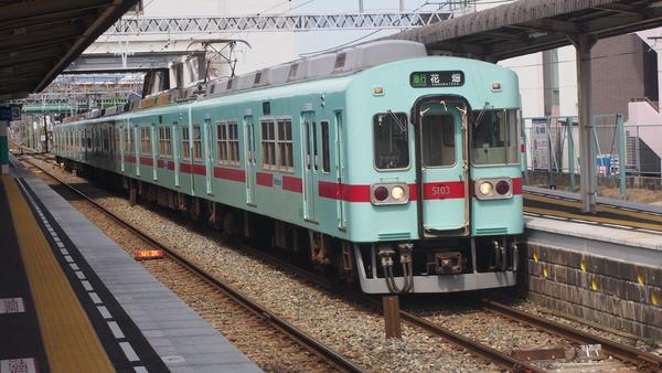 西鉄鉄道むすめヘッドマーク列車 (20)