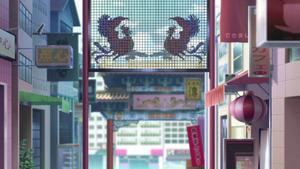 幻影ヲ駆ケル太陽参考画像 (23)