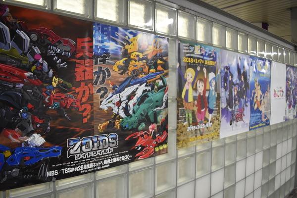 東山駅京まふ関連ポスター (7)