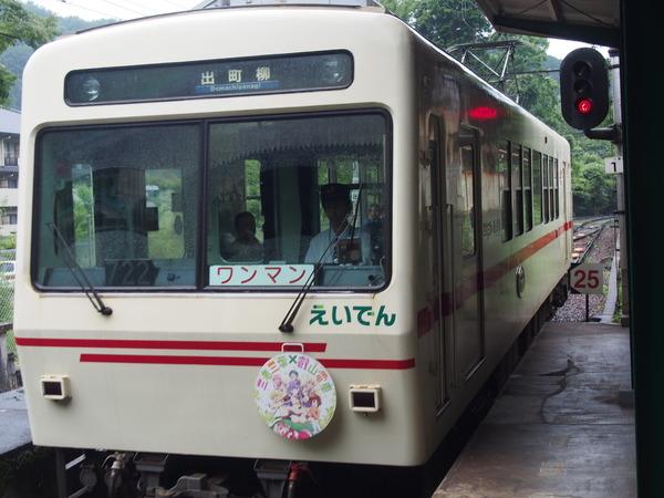 関西遠征1ダイジェスト (38)