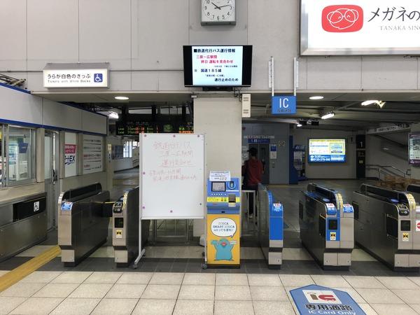 呉20180918 (78)
