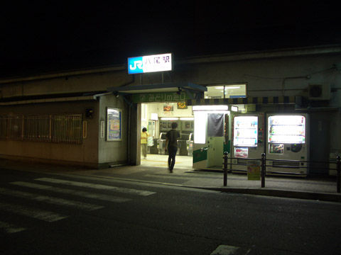 八尾駅北口