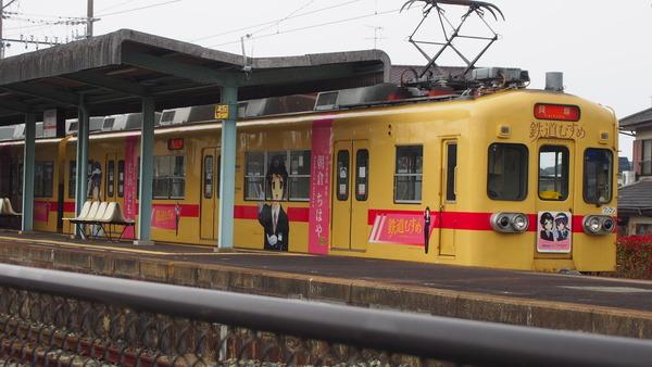 西鉄貝塚線鉄道むすめラッピング (35)