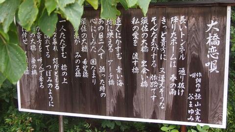 須佐の海野みこと (25)