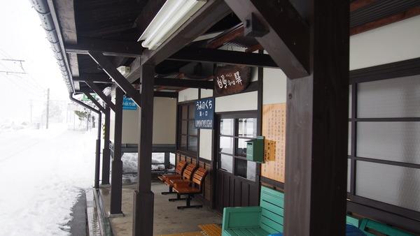 木崎湖海ノ口駅編 (22)