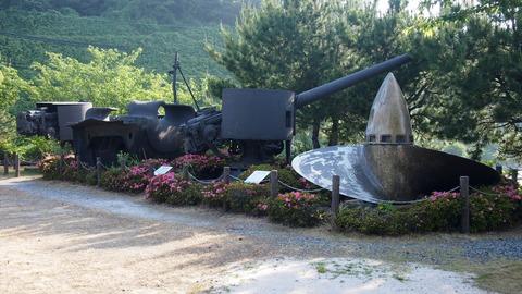 陸奥記念館と周防大島 (65)