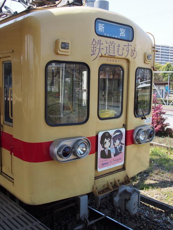 西鉄貝塚線鉄道むすめラッピング (9)