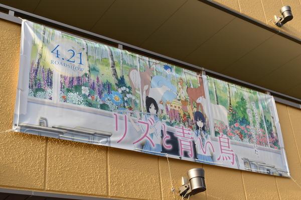 京アニショップ (6)
