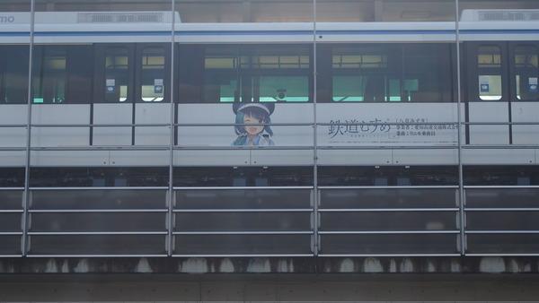鉄道むすめラッピングリニモ編 (7)