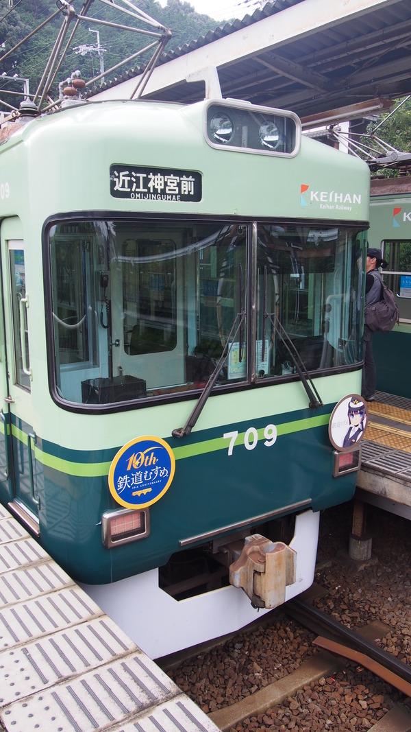京阪大津線鉄道むすめ巡り2015ラッピング(2日目)  (1)