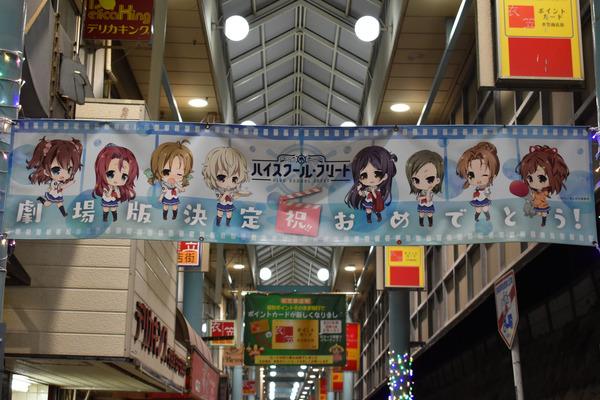 大晦日だよ横須賀の夜 (3)