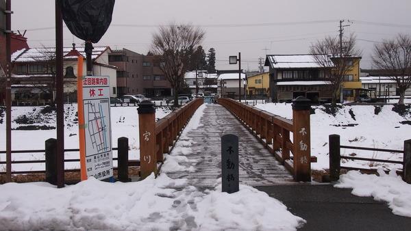 冬の飛騨高山聖地巡礼前編(37)
