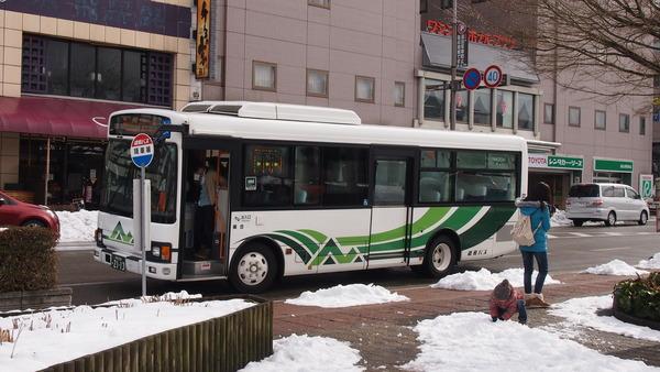 冬の飛騨高山聖地巡礼前編(1)