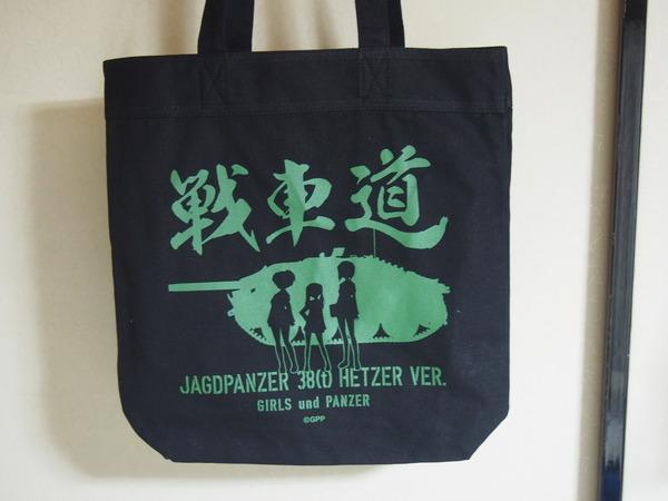 丸井ガルパンオンリーショップ (26)