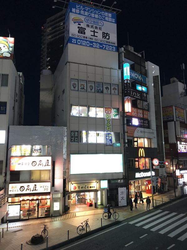 大晦日だよ横須賀の夜 (10)