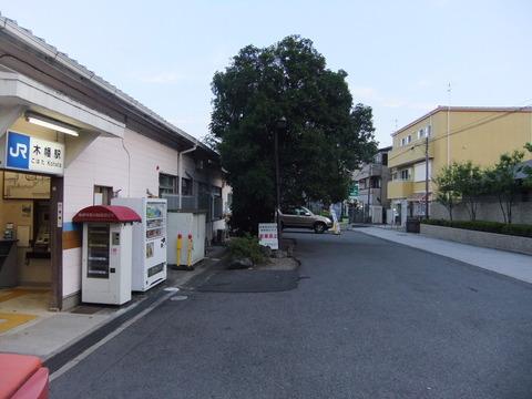 JR木幡駅から京アニ本社