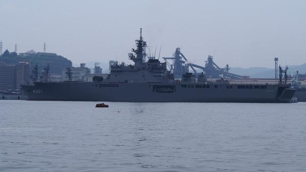 呉軍港クルーズ20160815 (2)