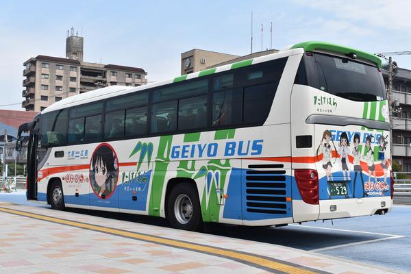 たまゆらバス@竹原港 (20)