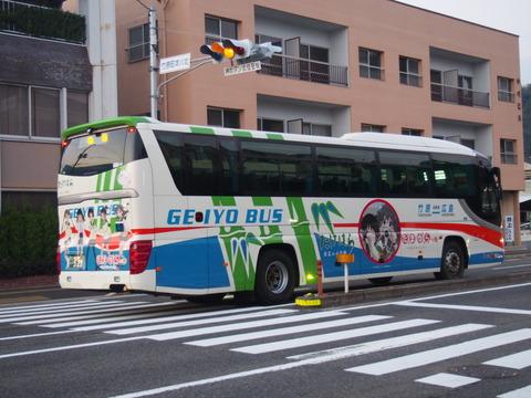 たまゆらバス(憧憬の道) (9)