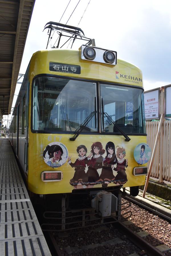 響け!ユーフォニアムラッピング2018駅編 (35)