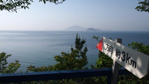 陸奥記念館と周防大島 (68)