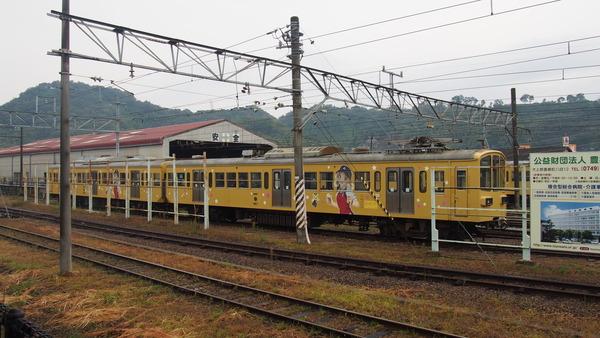近江鉄道(追加分) (7)
