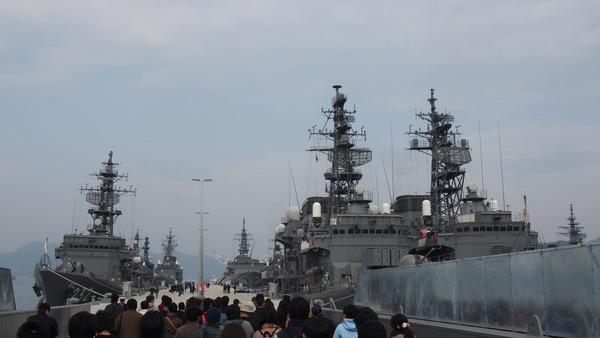呉練習艦せとゆき艦艇公開 (9)