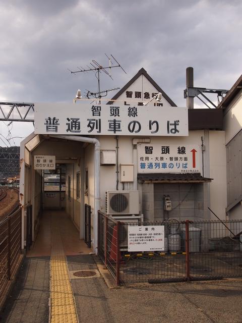 鉄道むすめ巡り3智頭急行 (9)
